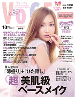 VOCE201310.jpg